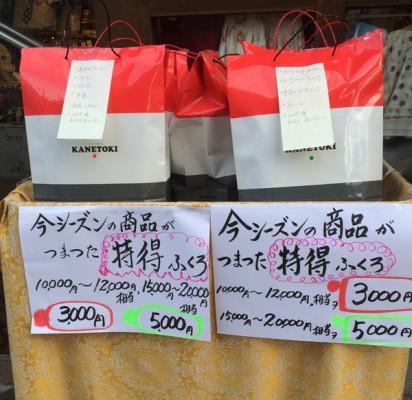 写真 2015-01-03 10 32 43