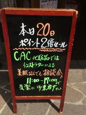 写真 2015-03-20 11 45 18
