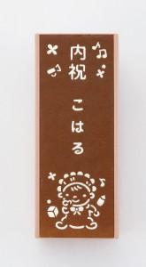 長﨑堂 名入れカステーラ(大)