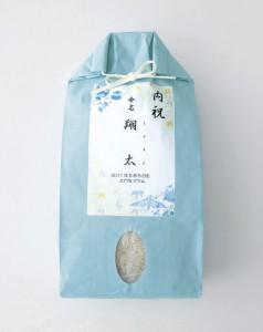 魚沼産こしひかり(名入れ)ブルー