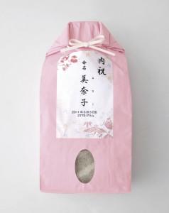 魚沼産こしひかり(名入れ)ピンク